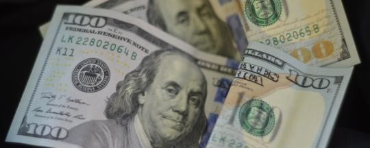 South Sudanese Pound Falls Further Against Us Dollar