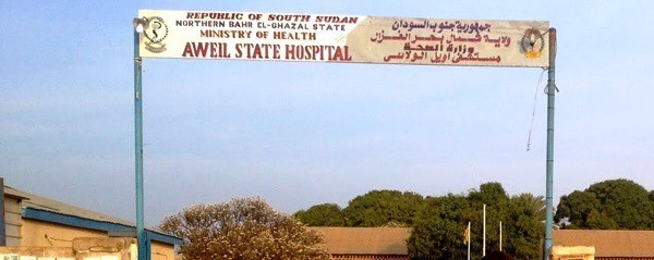 Entrance of Aweil Hospital [photo: Gurtong]