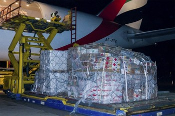 File photo: Relief items airlifted by Irish Aid arrive at Entebbe International Airport, Uganda. (UNHCR/Stephen Owani)