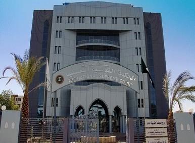 Sudan's constitutional court recognizes children born of Sudanese and S Sudanese parents