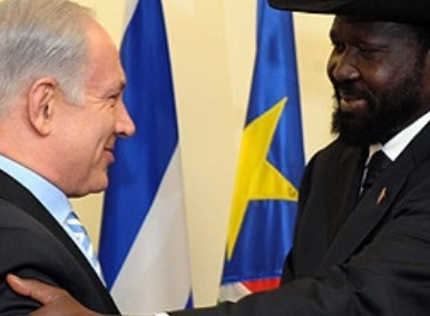 Israel says South Sudan stances on some issues 'confusing'