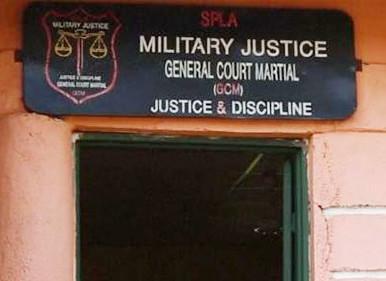 القبض على وكيل نيابة الجيش بتهمة الفساد والرشوة في توريت