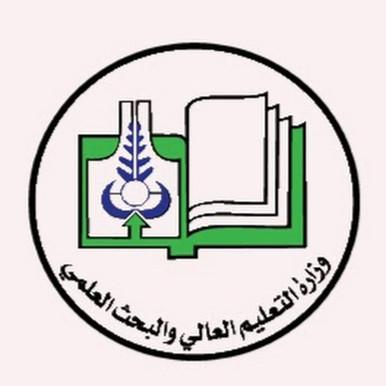 استقالة مديري 32 جامعة حكومية بالسودان